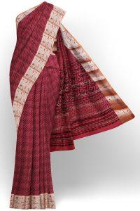 sri kumaran stores semi silk cotton printed maroon saree with golden border 1