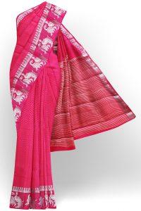 sri kumaran stores tussar silk baby pink saree with silver colour border 1